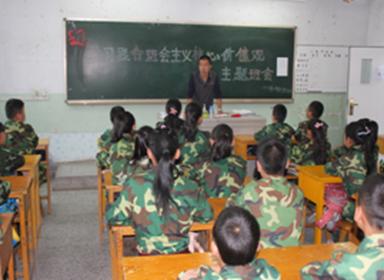 虎台中学分校召开开学第一课主题班会 -西宁市文明网图片
