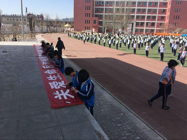 西宁市第二十八中学第七届心理健康活动月正式启动 -西宁市文明网图片