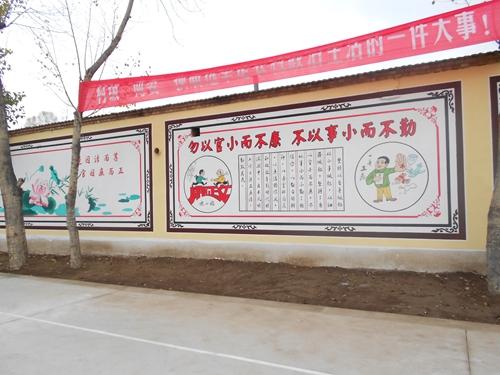"""长宁镇党委,政府按照新农村党建引领""""美丽乡村""""建设为工作目标,在2014"""