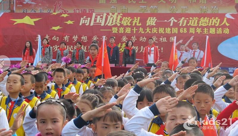 青海 西宁市中小学生 向国旗敬礼 抒爱国情 扬中图片