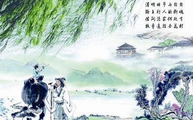 历史渊源 清明节又叫踏青节,在仲春与暮春之交,也就是冬至后的第108天,是中国传统节日之一,也是最重要的祭祀节日之一,是祭祖和扫墓的日子。 中国汉族传统的清明节大约始于周代,距今已有二千五百多年的历史。受汉族文化的影响,中国的满族、赫哲族、壮族、鄂伦春族、侗族、土家族、苗族、瑶族、黎族、水族、京族、羌族等24个少数民族,也都有过清明节的习俗。
